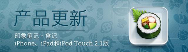 20130324-food-21-blog1