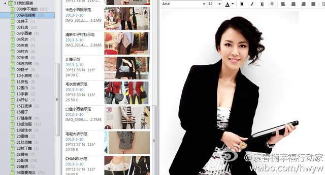 20130626-organize-and-match-clothes-blog2