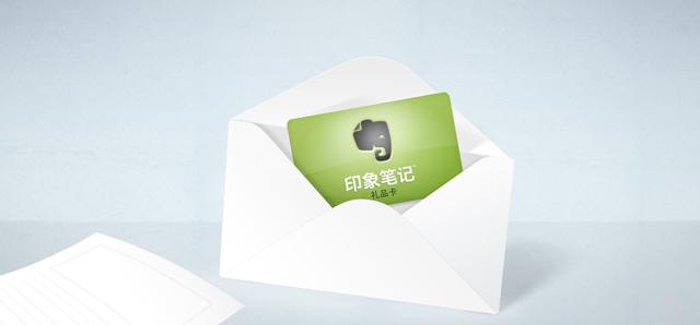 20130819 记忆的礼物feature image