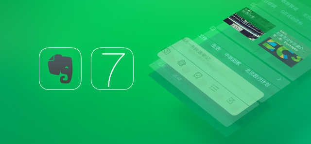 20130919 evernote for ios-7-banner