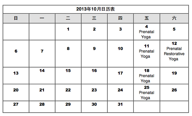 20131011-yoga-instructor-timetable