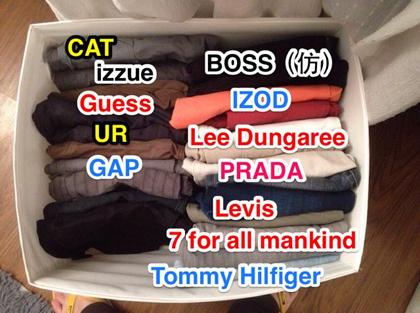 20131017 clothes organize-2