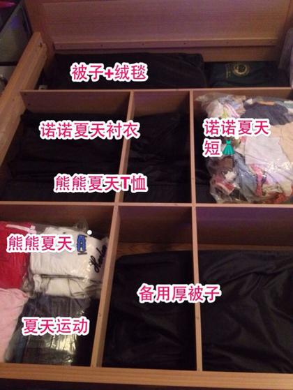 20131017-organize clothes-1