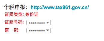 20131023 8 pro tips-encryption