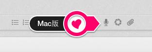 20131129 audio-mac