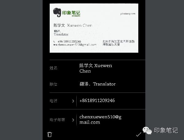 20140218-22 premium features-business card