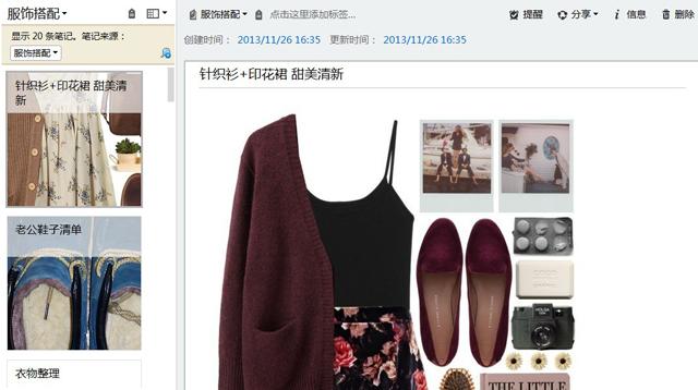 20131209-nangongfeiyan-beauty-clothes