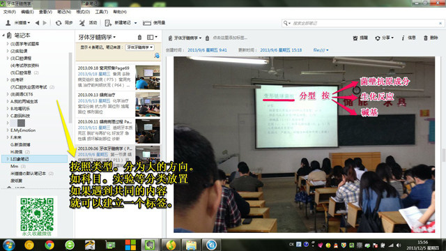 20131219-medicine-student-ppt