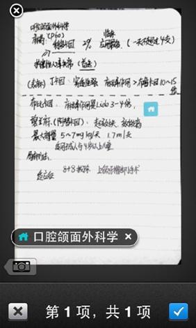 20131219-medicine-students-page-camera