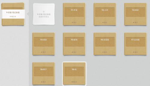 20140114-delutter-notebooks