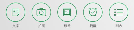 20140210-ios 7-3-ios_buttons_yx