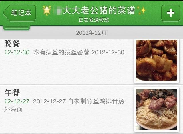 20140214-valentine's-day-food
