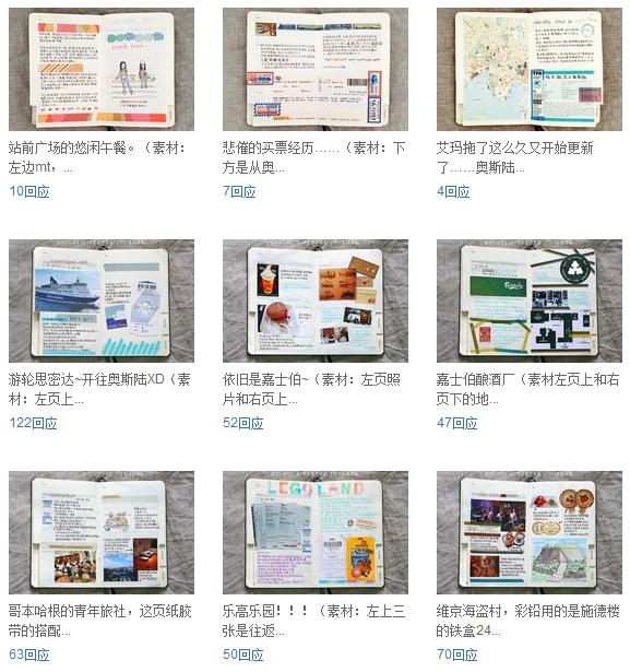 20140328-notebooks-guigui-douban
