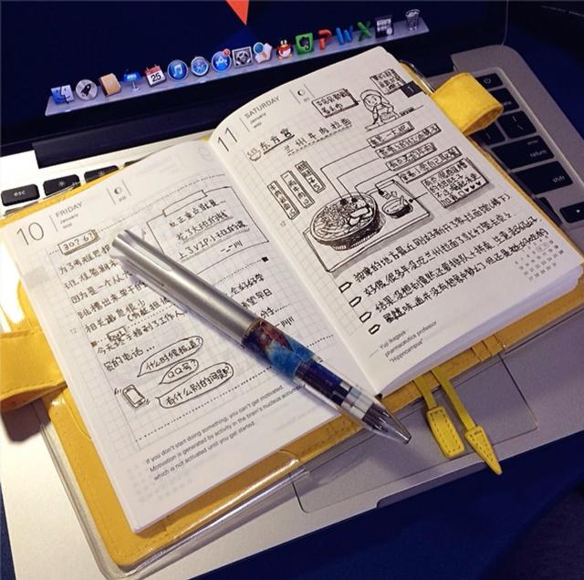 20140328-notebooks-guigui-plainnote