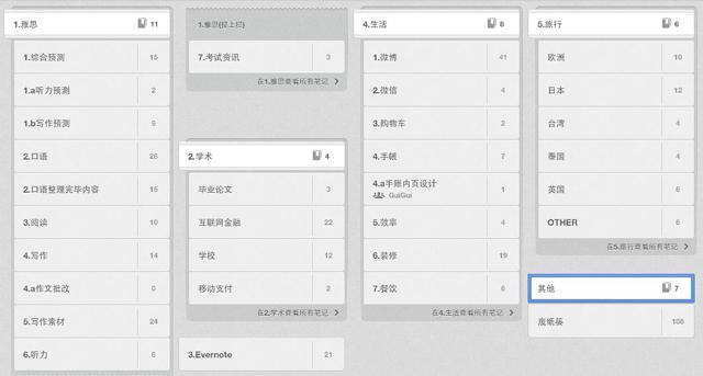 20140328-notebooks-guigui-screenshots