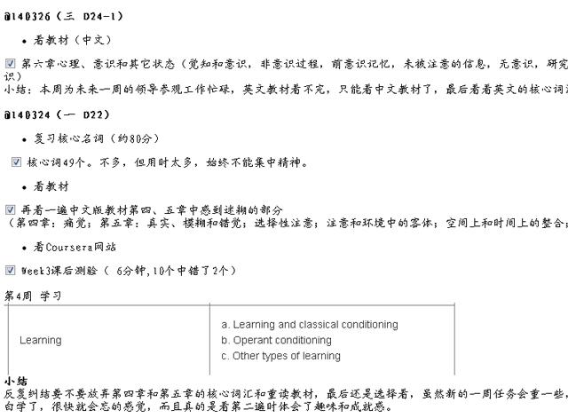 20140430-lijiang-3