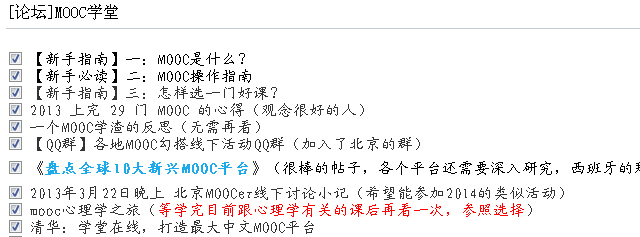 20140431-lijiang
