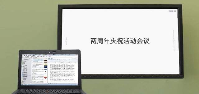 20140516-presentation-1