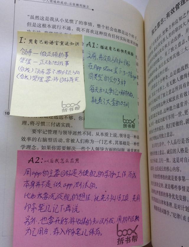 20140523-ria-book