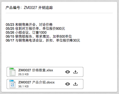 屏幕快照 2014-07-09 10.09.24
