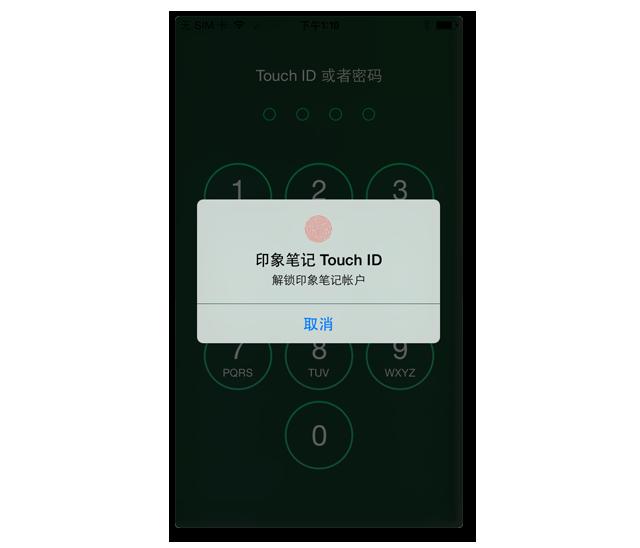 ios75-touchID