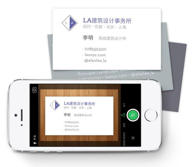 businesscardscan_640w