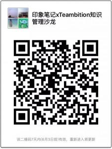 wechat group QR code