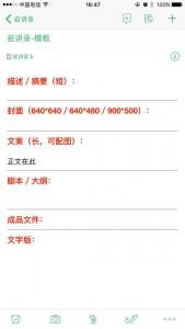 806E79F5-99DB-42B3-AD01-8EDECC08B53C