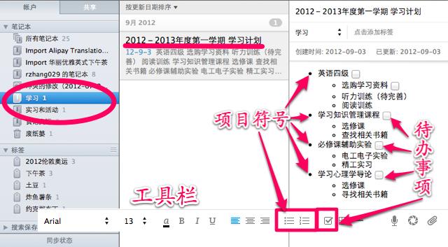 20120904-blog3