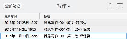 7b9b730f-6364-49c1-8e79-fc5af025264f