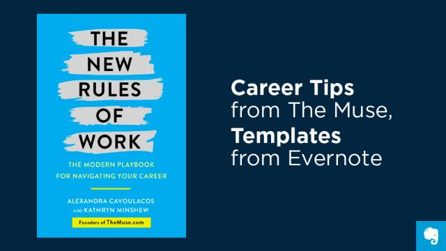 8 个求职必备模版,教你玩转现代职场新规则