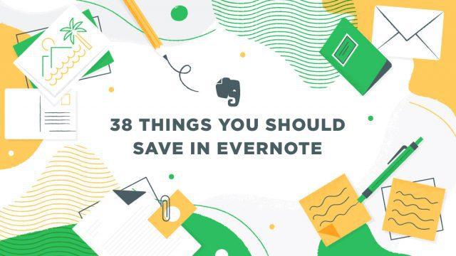 这38件事,我一定要存在印象笔记才安心