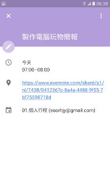 google calendar evernote-07